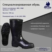 Сапоги мужские резиновые усиленные,  МБС,  КЩС Артикул: 1СМП-34